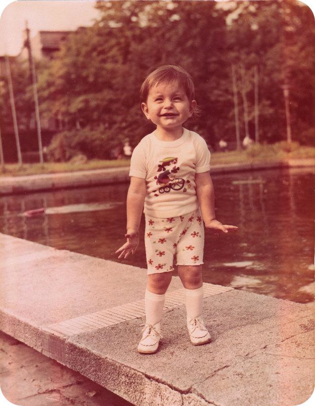 Alex Baby Photo