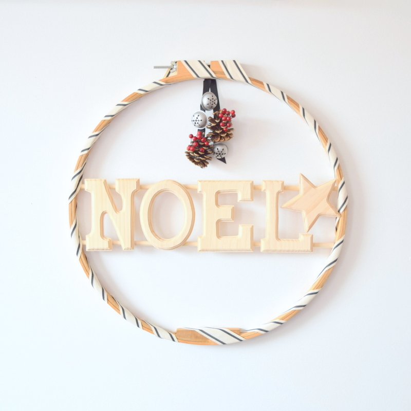 DIY Wood Wreath - northstory